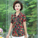 Middle aged and old women's wear Summer 2021 Decor 1-soft and elastic, decor 2-soft and elastic, decor 3-soft and elastic, decor 4-soft and elastic, decor 5-soft and elastic XL (90-105 kg), 2XL (105-120 kg), 3XL (120-135 kg), 4XL (135-150 kg), 5XL (150-165 kg) fashion shirt easy singleton  Decor thin