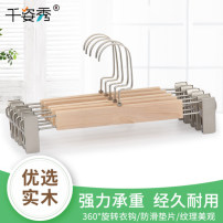 Pants rack 830 Organize / store Thousand posture show Wardrobe / cloakroom public no Retro style Chinese style Asia 10