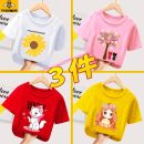 T-shirt Other / other currency summer Short sleeve Crew neck other Cartoon animation 2, 3, 4, 5, 6, 7, 8, 9, 10 years old