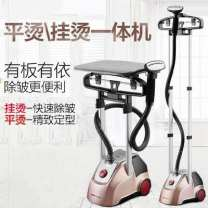 Hanging ironing machine Other / other RS-GT2 White, white single shot, Champaign gold, white with ironing board, Champaign gold with ironing board 3 L or more 2000W Vertical and horizontal hanging ironing machine Ten gear temperature regulation Yes other