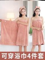 Bath towel Other brands Others 630g Normal size 140x70cm / large size 150x75cm