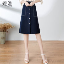 skirt Spring 2021 S,M,L,XL,2XL Navy Blue longuette commute High waist A-line skirt other Type A 25-29 years old T11Z0342B She pool pocket Ol style
