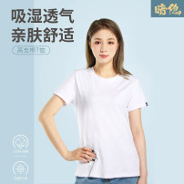 T-shirt Youth fashion Women's little t white, women's little t black, men's little t white, men's little t black routine S,M,L,XL,2XL,3XL,XS,4XL Others Short sleeve Crew neck standard daily summer Cotton 100% teenagers routine Youthful vigor other 2021 Solid color other cotton other other