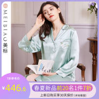 Nightdress American Standard 020766 jade color 155(S) 160(M) 165(L) 170(XL) 175(XXL) luxurious Long sleeves Leisure home Short skirt summer Solid color youth Shirt collar silk printing More than 95% silk Summer 2021 Mulberry silk 100% Same model in shopping mall (sold online and offline)