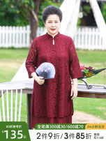 Middle aged and old women's wear Spring 2021 noble Dress Self cultivation singleton  other 40-49 years old Socket moderate Half open collar Medium length routine You Aifei Hollowing out Medium length Lace other