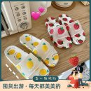 Low top shoes N other PU Flat bottom Flat heel (1cm or less) Deep mouth PU Summer 2021 Korean version student Home