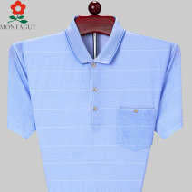 T-shirt Business gentleman Blue, red thin 165/80A,170/84A,175/88A,180/92A,185/96A,190/100A Montagut / montejiao Short sleeve Lapel easy daily summer middle age routine Business Casual 2021 stripe pocket mulberry silk No iron treatment International brands