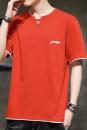 Customized sweater M,L,XL,4XL,2XL,3XL 6817. Big red, 6817. Brown, 6817. White, 6817. Black, 6817. Gray Ling / Li Ning male