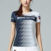 Badminton wear For both men and women Other / other Football suit Men's suit, women's suit, men's coat, women's coat, men's trousers, women's trousers M,L,XL,XXL,XXXL,S