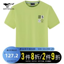 T-shirt Youth fashion Pink, purple, white, authentic, after-sale, worry free, fluorescent, green and black routine 165/48A/M 170/50A/L 175/52A/XL 180/54A/XXL 185/56A/XXXL 185/58A/XXXXL Septwolves Short sleeve Crew neck standard Other leisure summer LSL-YL-1D1B30602013 Cotton 78.5% polyester 21.5%
