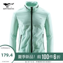 Jacket Septwolves Fashion City Black grass green light green light grey lake blue milky white 165/48A/M 170/50A/L 175/52A/XL 180/54A/XXL 185/56A/XXXL 190/58A/XXXXL thin standard Other leisure autumn LSL0127-1D1B10107799-6 Polyamide (nylon) 89.5% polyester 10.5% Long sleeves Wear out stand collar male