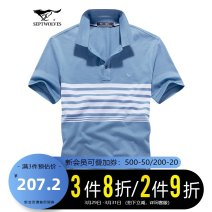 T-shirt Fashion City The blue, gray and green products of the Tibetan Lake guarantee the after-sales service routine 165/48A/M 170/50A/L 175/52A/XL 180/54A/XXL 185/56A/XXXL 190/58A/XXXXL Septwolves Short sleeve Lapel standard Other leisure summer LSL-2005 Cotton 100% youth routine Business Casual