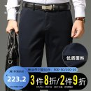 Casual pants Septwolves Business gentleman Black Navy, medium gray, light gray, dark blue, gray blue, dark green, brick red, genuine khaki, guaranteed to be fake for 10, and continue to be new 28A 29A 30A 31A 32A 33A 34A 35A 36A 37A 38A 40A 42A thick trousers Other leisure Straight cylinder winter