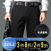 Casual pants Septwolves Business gentleman Black, medium gray, light gray, Navy, dark blue, gray, blue, dark green, brick, red, genuine khaki, guaranteed to be fake for 10, continued to be new 28A 29A 30A 31A 32A 33A 34A 35A 36A 37A 38A 40A 42A thick trousers go to work Straight cylinder Micro bomb