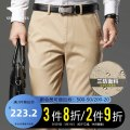 Casual pants Septwolves Business gentleman Black khaki, dark blue, Navy, medium gray, light gray, blue, dark green, brick red, genuine, guaranteed to be a fake for ten, continued to be new 28A 29A 30A 31A 32A 33A 34A 35A 36A 37A 38A 40A 42A thick trousers Other leisure Straight cylinder Micro bomb