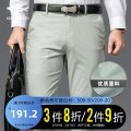 Casual pants Septwolves Fashion City Black gray green light gray Cangqing brick red light apricot genuine guarantee for 17 days, no reason to return goods 28A 29A 30A 31A 32A 33A 34A 35A 36A 37A 38A 40A 42A routine trousers Other leisure Self cultivation Micro bomb LSL0109-1D1B30402666 summer youth