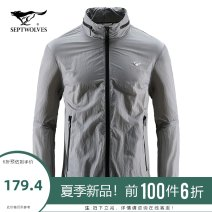 Jacket Septwolves Fashion City Black light gray light green lake blue grass green milky white 165/48A/M 170/50A/L 175/52A/XL 180/54A/XXL 185/56A/XXXL 190/58A/XXXXL thin standard Other leisure autumn LSL0127-1D1B10107799-4 Polyamide (nylon) 89.5% polyester 10.5% Long sleeves Wear out stand collar male