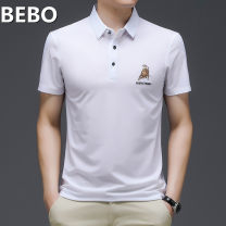 Polo shirt other thin 8803 lake blue, 8803 rose red, 8803 white, 8803 gray, 8803 yellow, 8803 royal blue, 8803 green, 8803 black M,L,XL,2XL,3XL,XXXXL easy Other leisure summer Short sleeve HQ tide Solid color other Korean version other