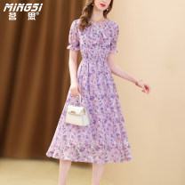 Dress Summer 2021 Decor S M L XL Mid length dress singleton  Short sleeve commute Crew neck middle-waisted Decor Socket A-line skirt pagoda sleeve Others 35-39 years old Type A Mingsi lady Button printing M21S13987 More than 95% Chiffon polyester fiber Polyester 100% Pure e-commerce (online only)