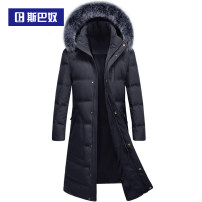 Down Jackets Sparrow White duck down 170, 175, 180, 185, 190 Fashion City go to work have more cash than can be accounted for routine 90% Wear out Detachable cap Wear out youth 150g (including) - 200g (excluding) tide Loose cuff Polyester 100% Solid color Hairy collar No iron treatment Coated fabric