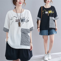 Women's large Summer 2021 White, black T-shirt singleton  commute easy moderate Socket Short sleeve lattice Korean version Crew neck routine hemp printing and dyeing routine 25-29 years old pocket 51% (inclusive) - 70% (inclusive)