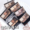 Eye shadow Japan Kate / kaiduo Lighten the black eye circle, decorate the contour and decorate the eyes Normal specification no Kate backbone reshaping eye shadow Backbone remodeling eye shadow