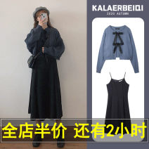 Dress Winter 2020 Sweater + suspender skirt single sweater single suspender skirt S M L XL 2XL 3XL 4XL longuette Two piece set Long sleeves commute other High waist Solid color Socket A-line skirt routine camisole 18-24 years old Karrar Betsey / kararbezi Korean version F12-3QY1886 More than 95%