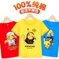 T-shirt Other / other male summer Short sleeve Crew neck leisure time There are models in the real shooting nothing cotton Cartoon animation Cotton 100% DX Class B Sweat absorption 3, 4, 5, 6, 7, 8, 9, 10, 11, 12, 13, 14, 14 and above Chinese Mainland Guangdong Province Dongguan City