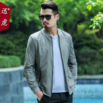 Jacket Quick tiger Fashion City 165/S 170/M 175/L 180/XL 185/XXL 190/XXXL 195/XXXXL thin easy Other leisure summer Polyester 100% Long sleeves Wear out Baseball collar Business Casual middle age routine Zipper placket Rib hem No iron treatment Closing sleeve Solid color polyester fiber Summer of 2019