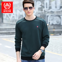 T-shirt Fashion City Grey red white blue black dark green Plush grey Plush dark green plush red plush black thick 170/M 175/L 180/XL 185/2XL 190/3XL 195/4XL ZHAN DI JI PU Long sleeves Crew neck easy daily autumn Cotton 82% polyester 18% youth routine Simplicity in Europe and America Knitted fabric