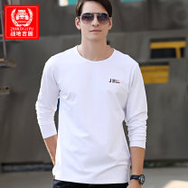 T-shirt Youth fashion Black gray white royal blue thin 170/M 175/L 180/XL 185/2XL 190/3XL 195/4XL ZHAN DI JI PU Long sleeves Crew neck easy daily spring 68203147A Cotton 95% polyurethane elastic fiber (spandex) 5% youth routine Basic public Summer 2021 Solid color cotton Pure e-commerce (online only)