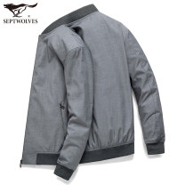 Jacket Septwolves Fashion City 004 flower grey 101 Navy 1 2 3 4 5 160/80A/S 165/84A/M 170/88A/L 175/92A/XL 180/96A/XXL 185/100A/XXXL 190/104A/XXXXL 195/108A/XXXXXL routine standard Other leisure autumn 11DI910101257 Polyester 69.9% viscose 24.3% wool 5.8% Long sleeves Wear out Baseball collar routine