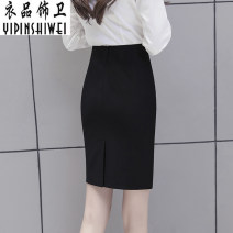 skirt Spring of 2018 XS S M L XL XXL 3XL 4XL Black [anti light split] black [back split] Short skirt street High waist skirt Solid color Type H 25-29 years old YP18B127 31% (inclusive) - 50% (inclusive) other Clothing decoration nylon zipper Pure e-commerce (online only) Europe and America