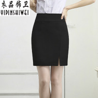 skirt Summer 2020 XS S M L XL XXL XXXL Black anti light spring and autumn black spring and autumn black anti light summer black summer Short skirt Versatile High waist Suit skirt Solid color Type H 25-29 years old YP16B048 91% (inclusive) - 95% (inclusive) other Clothing decoration polyester fiber