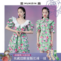 Dress Summer 2021 Rose Girl Flower Bud skirt (scheduled to be issued around May 1) baby collar rose cheongsam (scheduled to be issued around May 1) rose Girl Flower Bud skirt (scheduled to be issued around May 8) baby collar rose cheongsam (scheduled to be issued around May 8) S M L Middle-skirt