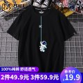 T-shirt Youth fashion routine S M L XL 2XL 3XL 4XL 5XL 6XL ZTHCC Short sleeve Crew neck easy Other leisure summer Cotton 100% teenagers routine tide Knitted fabric Spring 2021 other printing cotton other No iron treatment Fashion brand Pure e-commerce (online only) More than 95%