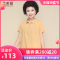 Middle aged and old women's wear Summer 2021 Yellow green red orange light fashion mother's dress Joffy light fashion mother's dress m (less than 118 kg recommended) l (118-131 kg recommended) XL (131-144 kg recommended) 2XL (144-157 kg recommended) fashion T-shirt easy singleton  Solid color Socket
