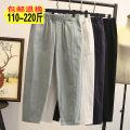 Casual pants Black, white, green, navy XL,2XL,3XL,4XL Summer 2020 Ninth pants Haren pants High waist commute Thin money 25-29 years old hemp Korean version hemp