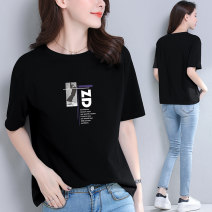 Women's large Summer 2021 M (86 ~ 110 kg) l (111 ~ 125 kg) XL (126 ~ 140 kg) 2XL (141 ~ 160 kg) 3XL (161 ~ 175 kg) 4XL (176 ~ 200 kg) T-shirt singleton  commute easy moderate Socket Short sleeve Alphabetic characters Korean version Crew neck routine Cotton others routine Examinedu / screening