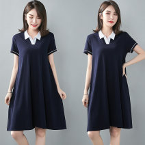 Dress Summer 2021 Black Navy M L XL 2XL 3XL 4XL Middle-skirt singleton  Short sleeve commute Polo collar High waist Solid color Socket A-line skirt routine 40-49 years old Type A Examinedu / screening Simplicity thread ZD21L150Z 91% (inclusive) - 95% (inclusive) cotton Pure e-commerce (online only)