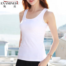 Women's large Summer 2021 M (85 ~ 95 kg) l (95 ~ 105 kg) XL (105 ~ 115 kg) 2XL (115 ~ 125 kg) 3XL (125 ~ 135 kg) 4XL (135 ~ 155 kg) 5XL (155 ~ 180 kg) Vest / sling singleton  commute Self cultivation moderate Socket Sleeveless Solid color Simplicity Crew neck Cotton others routine ZD16B014G