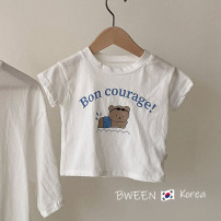 Parent child fashion T-shirt white, T-shirt stripe, T-shirt gray, T-shirt peacock blue other neutral Other / other 90cm, 100cm, 110cm, 120cm, 130cm, 140cm, mom s, mom m, mom L KDG21031910 summer Korean version routine Cartoon animation Finished T-shirt other L,M,S KDG21031910 Other 100%