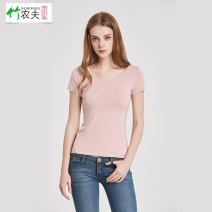 T-shirt XL 2XL 3XL 4XL Summer 2020 Short sleeve V-neck Self cultivation Regular routine commute Lycra Lycra 30% and below 25-29 years old Simplicity literature Solid color Bamboo farmer 3D Regenerated cellulose fiber 95% polyurethane elastic fiber (spandex) 5%