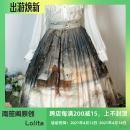 skirt Summer 2021 M,L,XL Decor Middle-skirt Sweet low-waisted Princess Dress character Type A 25-29 years old More than 95% Chiffon hemp Auricularia auricula, zipper, tuck, lace, ruffle, fold