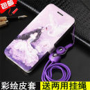 Mobile phone cover / case Cabs business affairs vivo X710 Painted Leather Case Protective shell silica gel Gemis Trading Co., Ltd