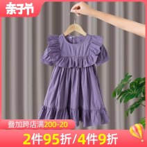 Dress Violet PINK COLLECTION plus purchase = priority delivery freight insurance = shopping worry free size reference female ADM / yidema 90cm 100cm 110cm 120cm 130cm Other 100% summer Korean version Short sleeve Solid color cotton A-line skirt ADM21128 Summer 2021 Chinese Mainland