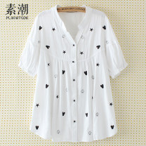 Women's large Summer of 2018 shirt singleton  commute easy moderate Cardigan elbow sleeve Cartoon animation Korean version V-neck Medium length Polyester cotton Three dimensional cutting Plwiwtcde / plain tide 30-34 years old Cotton 95% polyester 5%