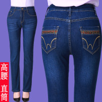 Jeans Autumn of 2019 Dark blue W-type embroidery, light blue embroidery, black embroidery, dark blue lattice, sky blue fragmentary, dark blue embroidery, black simple, dark blue v-flower, dark blue 601, light blue 602, black lattice, dark blue 209, dark blue 208, dark blue (x) trousers High waist