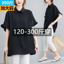 Women's large Korean version Lotus leaf sleeve other other Summer 2020 commute shirt 1999-a7-5 black mushroom button shirt other other 25-29 years old hemp Qi is in love 96% and above 2XL,3XL,4XL,5XL black