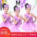 Children's performance clothes female 110cm,120cm,130cm,140cm,150cm,160cm Chu Nuo Class A other Polyurethane elastic fiber (spandex) 95% polyethylene terephthalate (polyester) 5% other